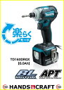 マキタ TD160DRGX 充電式インパクトドライバ 青 14V 6.0Ah (バッテリー×2、充電器、ケース付) 【未使用】【新古品】【中古】