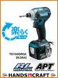 【未使用】マキタ makita 充電式インパクトドライバ TD160DRFXB ブラック 14.4V 3.0Ah【店頭展示品】