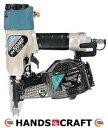 【未使用】日立工機 50mm ロール釘打機 (エアダスタ付) NV50MF(標準付属品付き)【新古品】【中古】