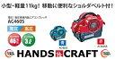 【未使用】マキタ電動工具 内装エアコンプレッサ(50/60Hz共用)AC460S 青【新古品】【中古】