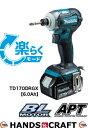 【店頭展示品】マキタ 18V充電式インパクトドライバ(6.0Ah) TD170DRGX【未使用】【新古品】【中古】