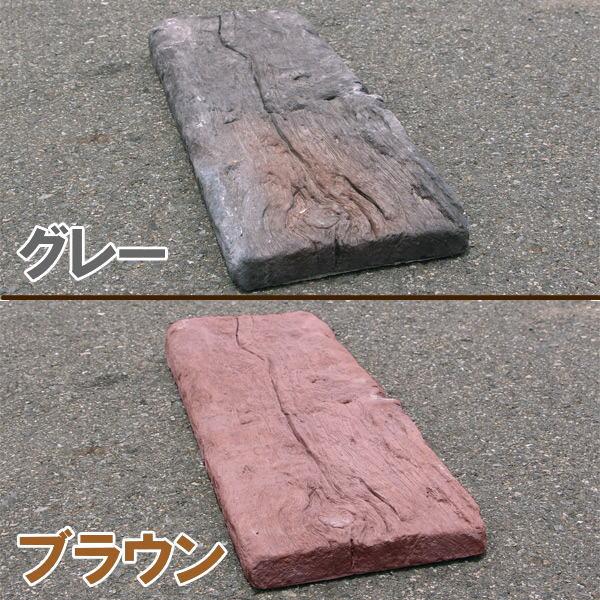 Makuragi675mm