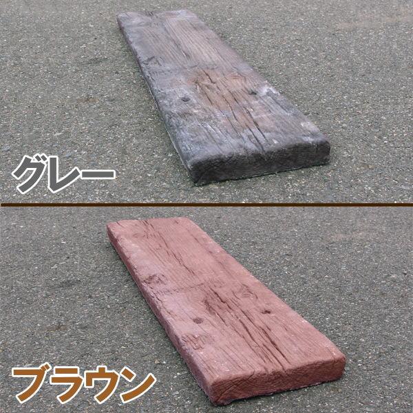 Makuragi900mm