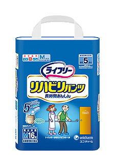 ライフリー リハビリパンツ S〜LL 【送料別】...の商品画像