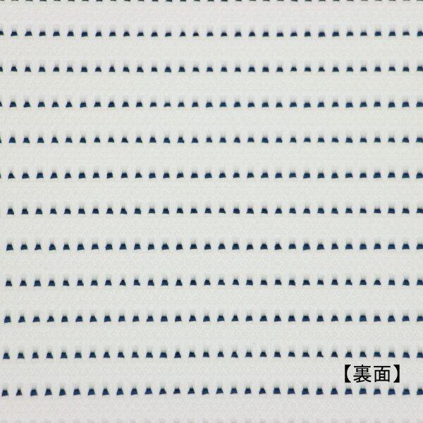 クッションマット65 キイロハナビラ 7020...の紹介画像3