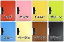 クリップファイル ヨコ(A4-S型) 選べる8カラー! 表紙付きバインダー 【送料別】【通常配送】