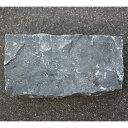 ピンコロ石 / 天然石 ピンコロ TORVALE ブラック 約90mm×約90mm×約180mm 重量約3.5kg 3226239 送料別 通常配送