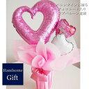 バレンタインギフト バレンタインチョコレート ハートバルーン...
