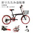 【最大1000円クーポン発行中】折りたたみ自転車 20インチ...