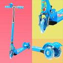 イージースケーター キックボード 3輪 子供 キッズ キックスケーター キッズ用 子供用 乗り物 玩具 3-6歳 初心者 ブレーキ プレゼント 幼児 おもちゃ