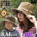 ■S,Mの2サイズ★uvカット 帽子 レディース【2wayサファリハット★全20色】ハット 大きいサ ...