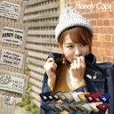 ■大寒波セール!!★好きなタグが選べる!全114タイプ★アクリル100%☆ニット帽【ケーブル編み タ