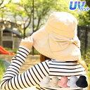 帽子 レディース uv 折りたたみ【バックリボンハット★全5色】ハット UVカット つば広 花粉症 夏 紫外線 日除け 日よけ ガーデニング レディース アウトドア 紫外線対策 帽子 つば広 UV 帽子 女性用 UVカット 運動会 帽子 春夏 グッズ ピンク