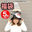 【税込5,555円 帽子1年分福袋 5個セット】夏 春夏 ニ...