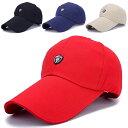 帽子 キャップ 55ロゴ メンズ 男女兼用 スポーツ アウトドア ワークキャップ ベースボール 野球帽 メッシュ 夏 50代 アウトドア 釣り サイズ調節可能