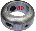 シャフト亜鉛 割型 80mm