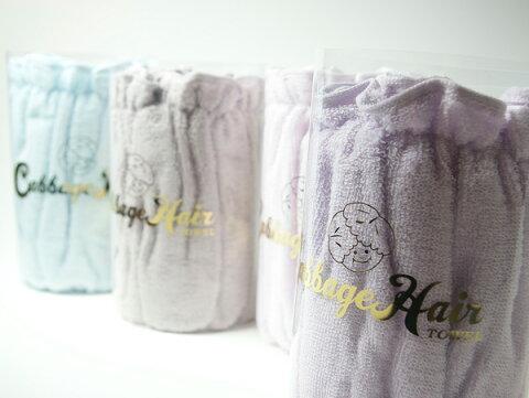 【日本製・今治】髪をピタッと包む!キャベツヘアータオル ・Cabbage Hair Towel 選べる4色