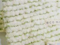 モコモコタオルでできたMOCOMOCO Boder Towel / モコモコボーダータオルミニハンカチ