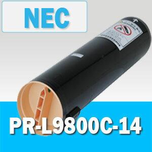 PR-L9800C-14 Kブラック NEC リサイクルトナー ※ 平日AM注文は即納(を除く)トナー全品宅急便無料!(他商品との同梱は承れません)10P05Nov16