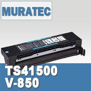 TS41500(V-850) トナー MURATEC リサイクル品 ※平日AM注文は即納(を除く) トナー全品宅急便無料!(他商品との同梱は承れません)10P05Nov16