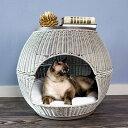 【Refined Kind】リファインドカインド美しく、スタイリッシュなラタン調のキャットベッド!イグルードッグ&キャットベッド デラックス  スモークグレー【クローゼット ねこタワー ハンモック ねこカフェ 猫カフェ ネコノミクス 猫の日】