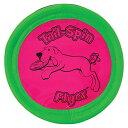 【ペットメイト】犬用おもちゃ PETMATE ペットメイト社アウトドアフリスビー テイルスピンフライヤー S