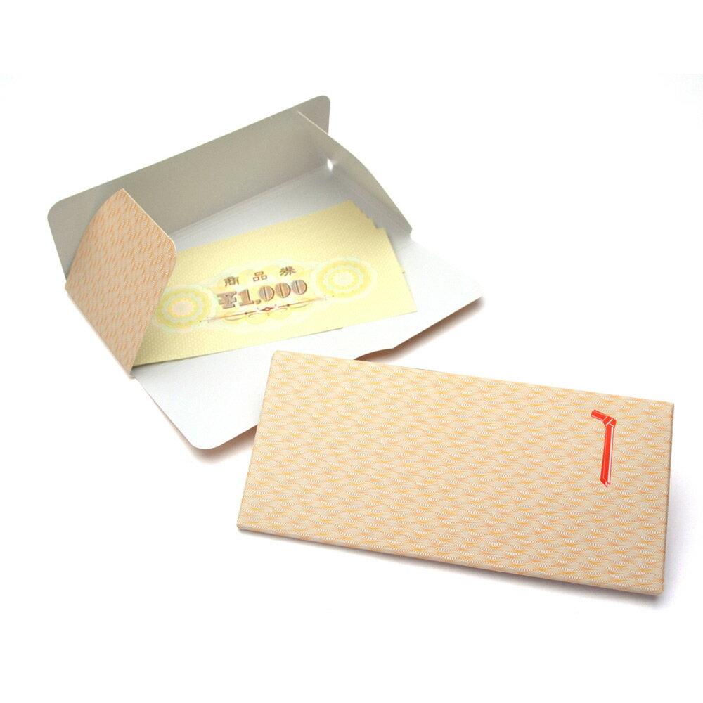 イベント用品 商品券箱 横型のし付 折込式無字 縦84mm×横185mm×厚さ5mm 100枚入 9-355 タカ印紙製品 ササガワ