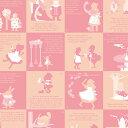包装紙(アリス)【半才判・50枚入り・ラッピング用品】[繁盛工房]