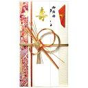 新金封(祝用・OA札紙)【結婚式 披露宴 お祝い袋 結び切り 祝儀袋 お喜び袋】