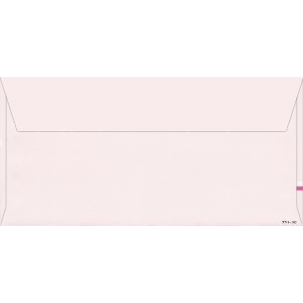 イベント用品 商品券袋 横封式 商品券無字 縦...の紹介画像2