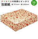 包装紙 アコール赤 全判 49-4043 | ラッピング用品...