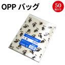 ギフトバッグ OPP くま 35-3927 | OPP袋 ラ...