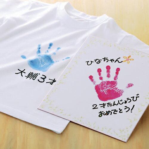 慶弔用品 手形スタンプセット ブルー 盤面サイ...の紹介画像2