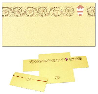 イベント用品 商品券袋 横型のし付 折込式無字 ...の商品画像