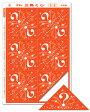 三角くじ・?(ハズレ・残念賞)【抽選くじ イベントアイテム 当選 くじ引き 等級 抽選箱】