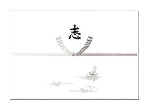 http://thumbnail.image.rakuten.co.jp/@0_mall/hanjo/cabinet/ikou_20100309_002/img10472464779.jpg?_ex=300x300&s=2&r=1