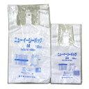 乳白 イージーバッグ LL 42-2180 レジバック レジ袋 スーパー 袋 コンビニ ビニール袋 包装 ギフト 消耗品 業務用 小物 副資材 梱包 フリマ フリーマケット 販促品 酒屋 買い物袋 ドラッグストア ナイロン袋 ポリエチレン