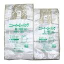 レジバッグ(レジ袋) レジ袋(半透明)SS 高さ340×横160(横マチ90)mm 100枚入 42-2183 タカ印紙製品 ササガワ