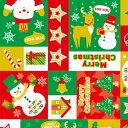 <クリスマス>パッチワークノエル・半才判【クリスマス包装紙 ラッピング包装 ギフト サンタクロース クリスマスモチーフデザイン 子ども プレゼント】