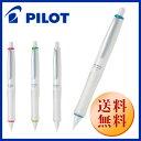【PILOT】0.5mmシャープペン ドクターグリップ ピュアホワイト