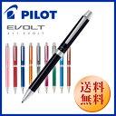 【PILOT】多機能ペン ツープラスワン エボルト【EVOLT】