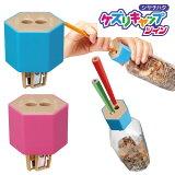 ケズリキャップ ツイン シャチハタ ペットボトルを使う鉛筆削り(えんぴつ けずり しやちはた 話題 シヤチハタ)