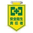 【最大1000円OFFクーポン発行中】日本緑十字社 ビニール...
