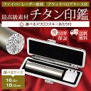 【スーパーセール】 選べるサイズ 16.5〜18.0mm ス...