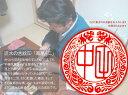 手彫り印鑑 手彫り 実印 銀行印 認印 印鑑 はんこ 開運吉紋印【鳳凰・二】[宅配便]