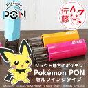 ポケモンのはんこ「Pokemon PON」(ジョウト地方ver.)セルフインクタ...