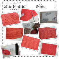 Sense music image