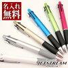 ペン各種・筆記具のイメージ