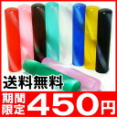 All all ten colors [12.0mm] of seal, stamp / bank mark / private seal fantastic stamp articles point 10 times [all celebration of personal seal ★ stamp ★ いんかん ★ finding employment ★ seal set 【 10P23May13 】 SSspecial03mar13_interior product free shipping]