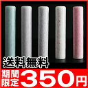 All all five colors [10.5/12.0mm] of seal, stamp / bank mark / private seal / flower はんこ articles point 10 times [all celebration of personal seal ★ stamp ★ いんかん ★ finding employment ★ seal set 【 10P23May13 】 product free shipping]